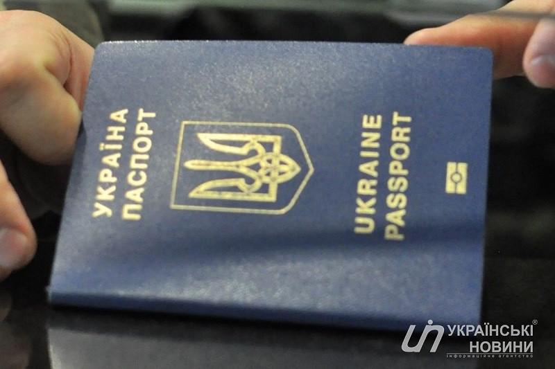 Купил сигареты с поддельным паспортом my blu электронная сигарета купить казань