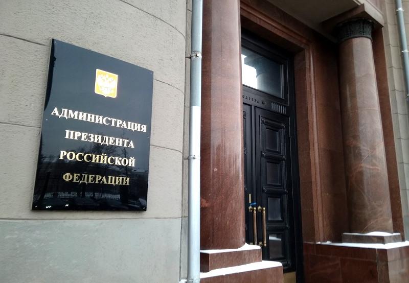 Владимиру Путину передано из Севастополя обращение о Матросском бульваре
