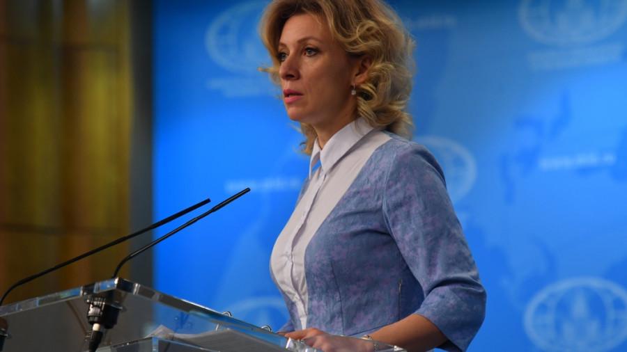 Захарова: Киев намерен применить оружие массового поражения против ДНР и ЛНР