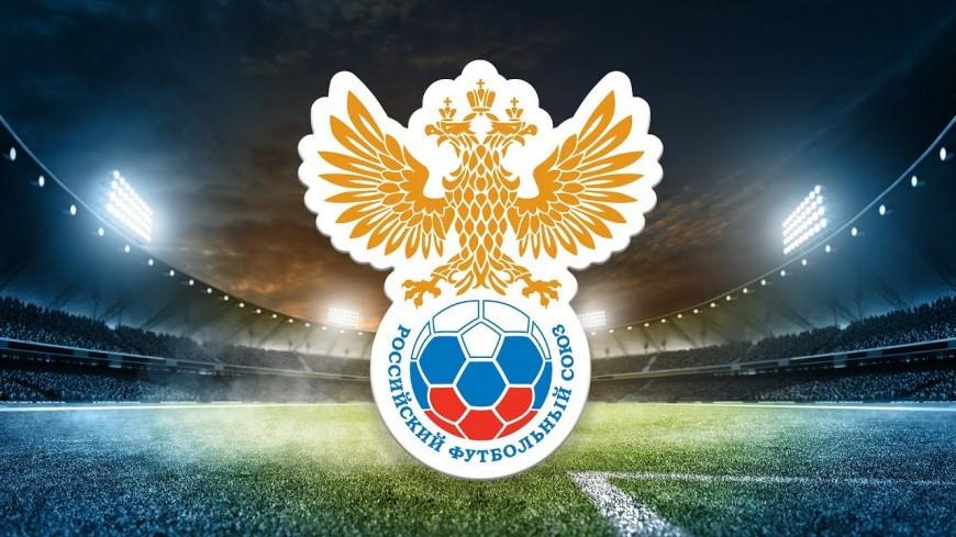 ФИФА грозит РФС «футбольными» санкциями из-за матчей в Крыму