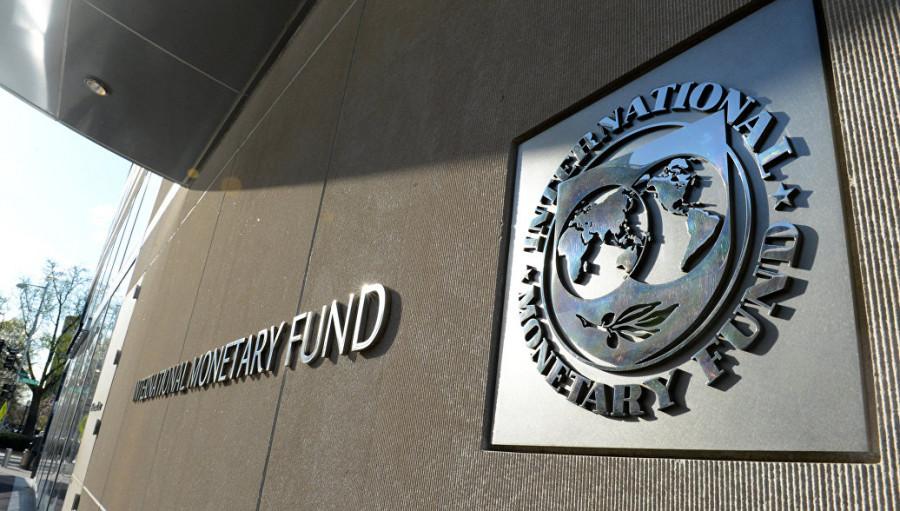 На Украине подсчитали, сколько денег налогоплательщикам придется вернуть МВФ