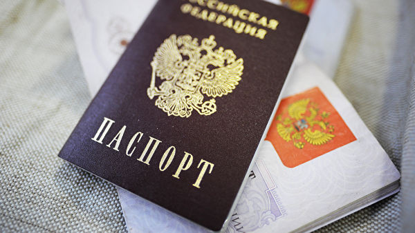 В МВД объяснили необходимость изменить бланк паспорта
