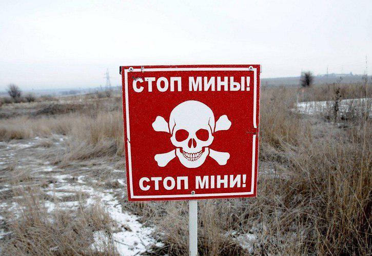 Украинские военные совершили неудачную попытку прорыва в Донбассе
