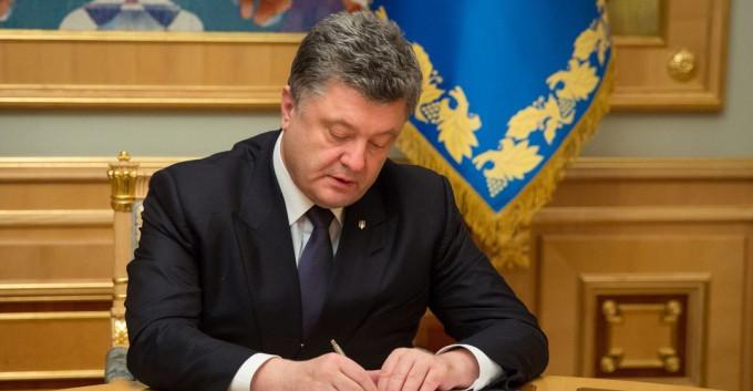 Порошенко подписал закон, расширяющий морские границы Украины