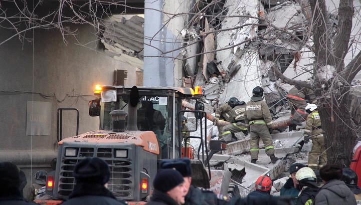 В Магнитогорске спасатели нашли тело восьмого погибшего