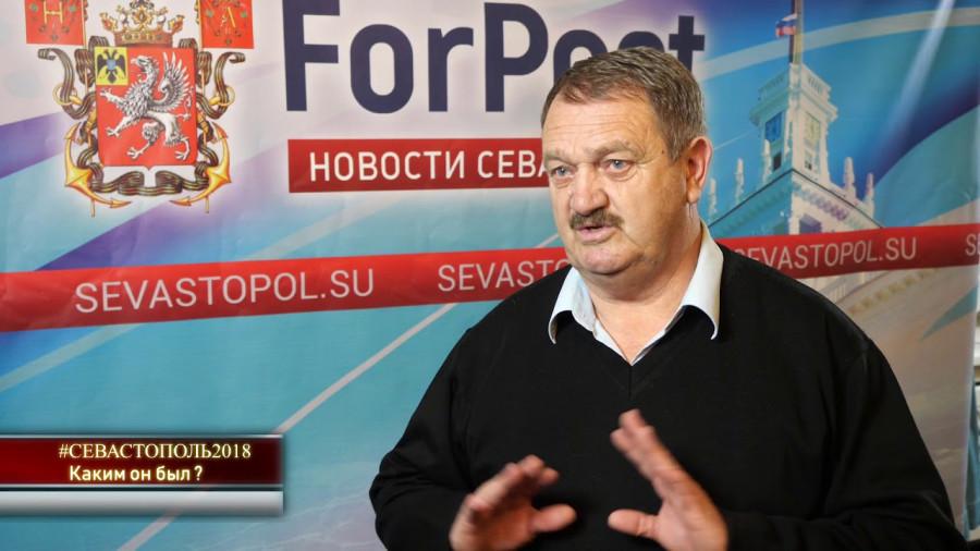 Севастополь прожил очередной боевой год, – Евгений Репенков