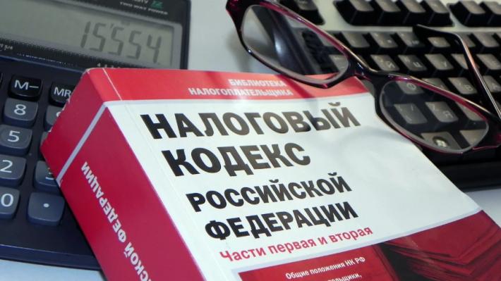 Россияне теперь могут платить налоги авансом