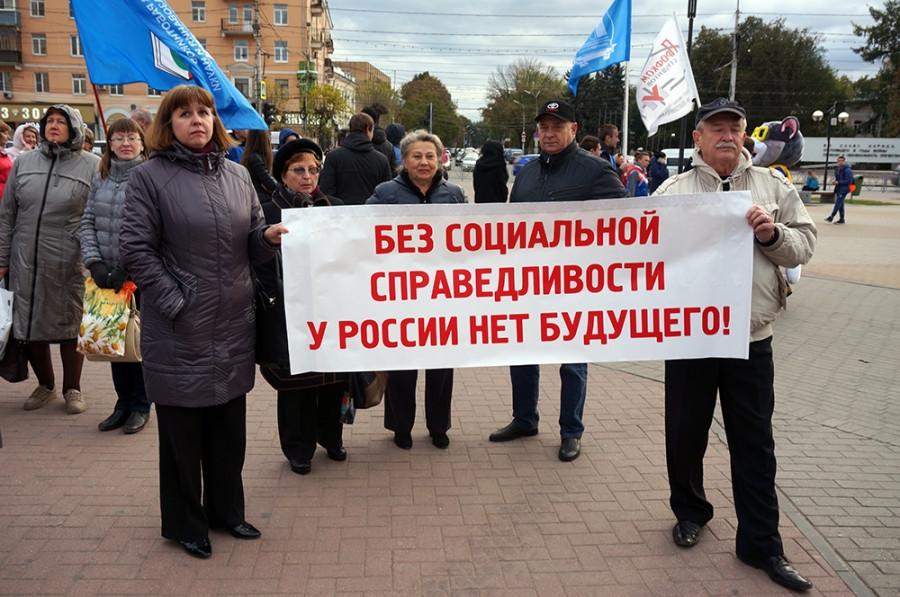 Россияне хотят общественной честности и жизни по правде