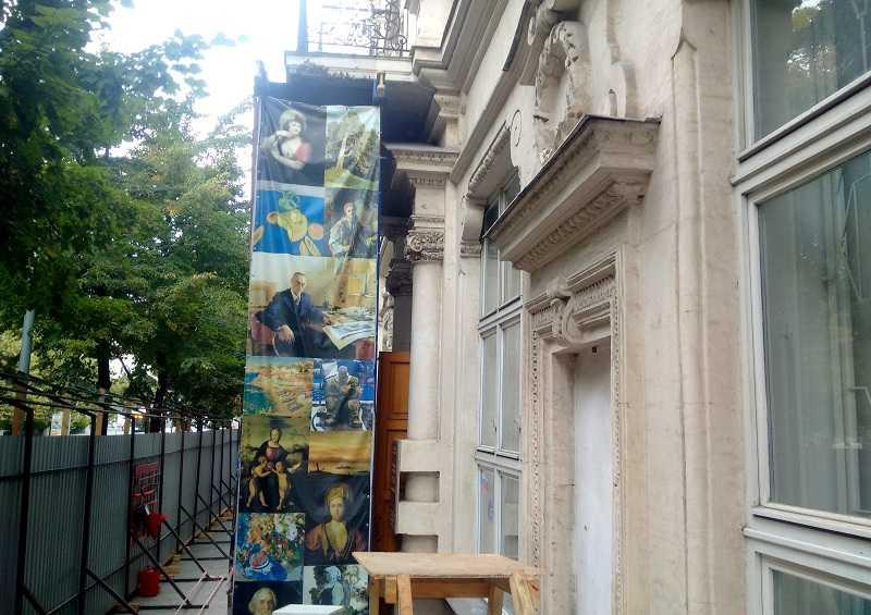 Реставрацию художественного музея Севастополя планируют окончить в 2019 году