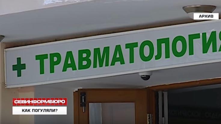 Погуляли! Севастопольские оперативные службы – об итогах новогодней ночи