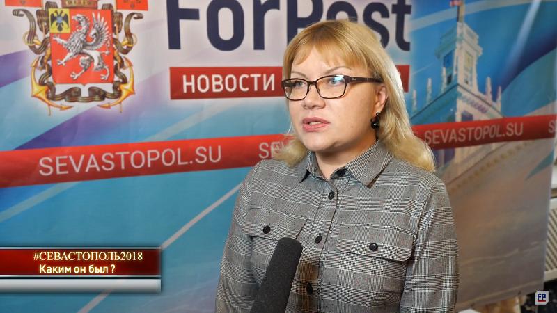 В Севастополе нет равнодушных, - Наталья Кирюхина