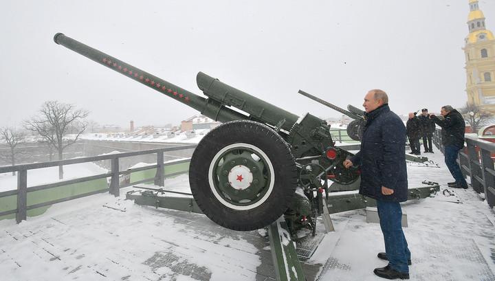 Путин: я получил звание лейтенанта как артиллерист