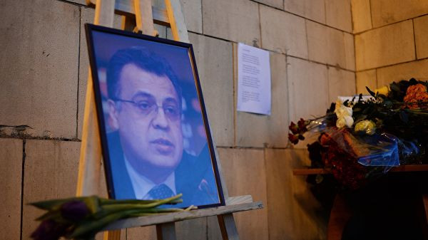 В Анкаре начался суд по делу об убийстве Карлова