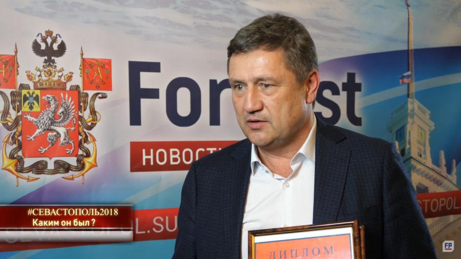 Я такого не помню, чтобы в Севастополе власть только наказывала, – Владимир Плотка