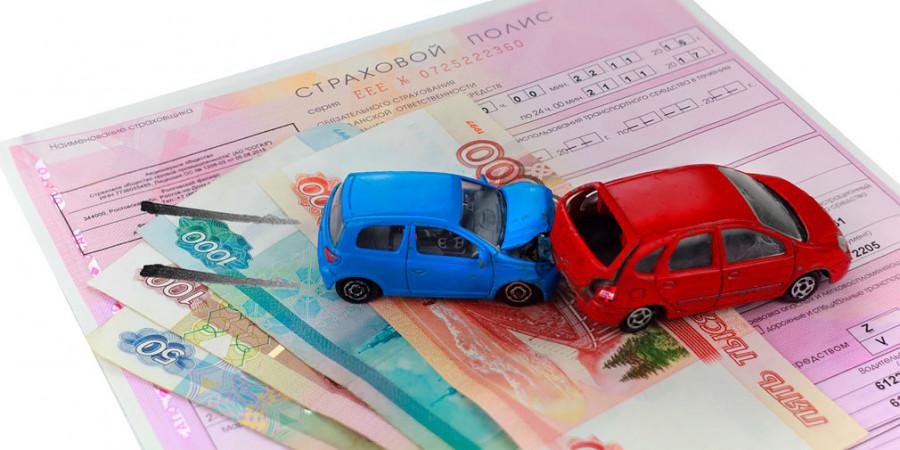 Как будут рассчитывать стоимость полиса ОСАГО с января