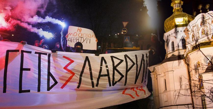 Крушение СССР в церковной сфере: что несет автокефалия для Украины