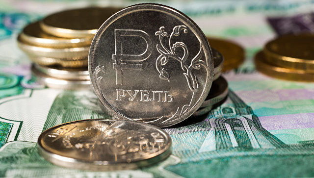 Фонд национального благосостояния в декабре сократился на 531,7 млрд рублей