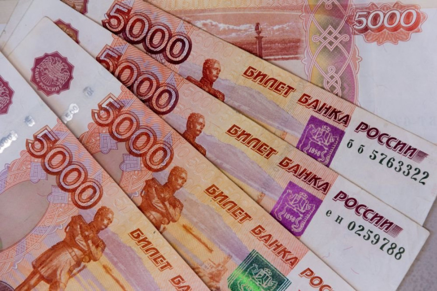 The Economist назвал рубль самой недооцененной валютой
