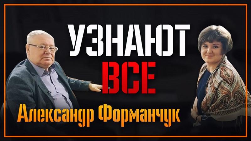 ForPost - Новости : Форманчук: В Крыму сложно работать чиновником