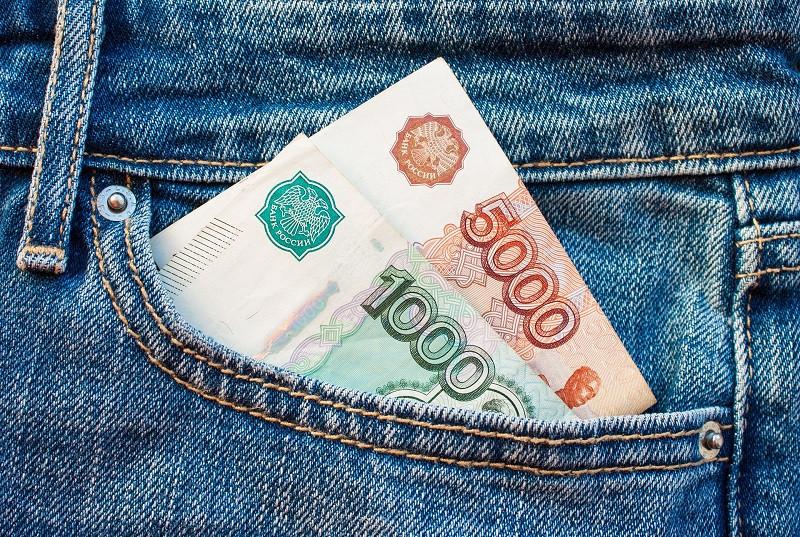 ForPost - Новости : Зарплата в Крыму: кто и где получает больше всего