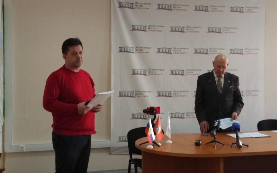ForPost - Новости : «Люди Овсянникова» сорвали им же назначенное заседание Общественной палаты