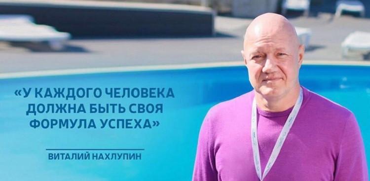 ForPost - Новости : Вице-премьер Крыма продолжит работать в СИЗО