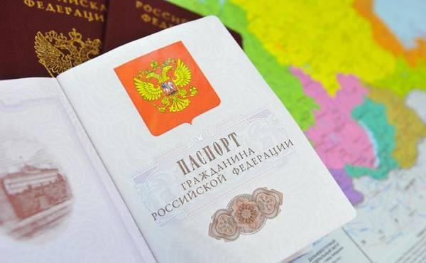 ForPost - Новости : Что стоит за слухами о выдаче жителям Донбасса российских паспортов?