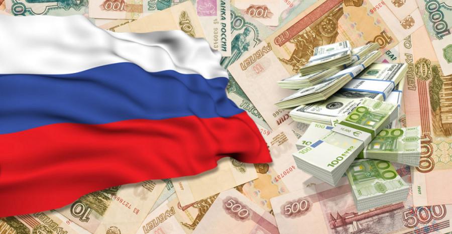 Россия взяла кредит мвф если взял кредит банк обанкротился