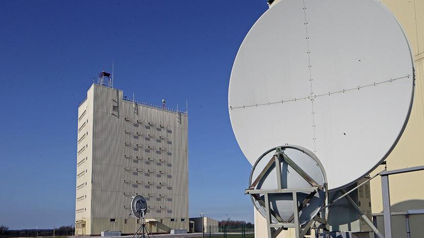 Севастополь накроют радиолокационным куполом