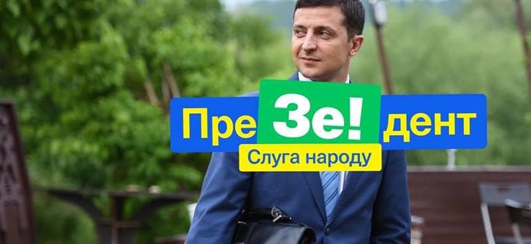 ForPost - Новости : Шило на мыло: в Крыму будут рады ошибиться насчет Зеленского