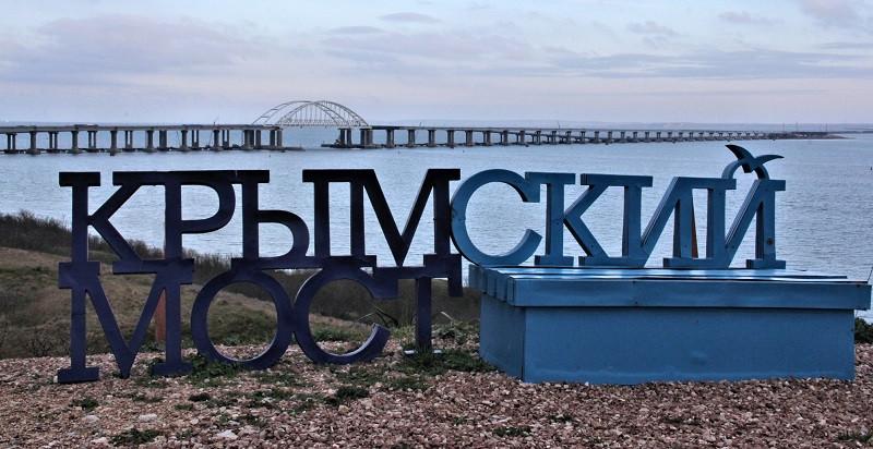 ForPost - Новости : Крымский мост стал дорогой жизни для полуострова