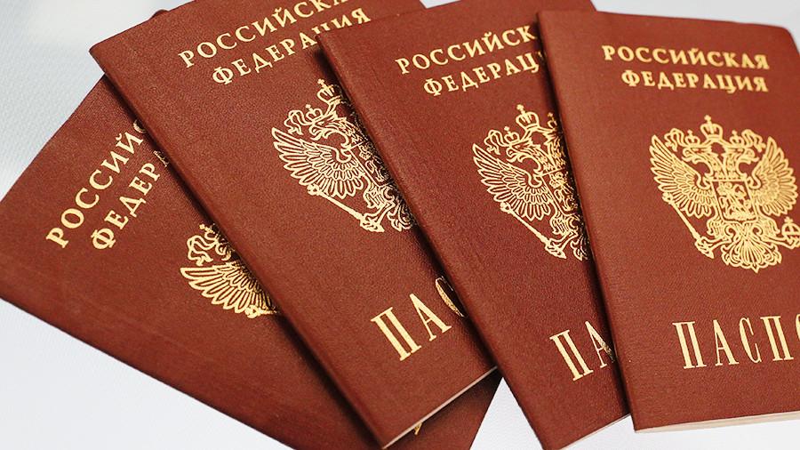 ForPost - Новости : МВД ДНР уточнило процедуру оформления документов для получения российского гражданства