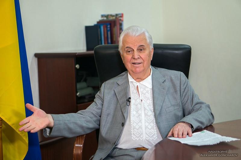 ForPost - Новости : Кравчук выставил России счёт за Крым