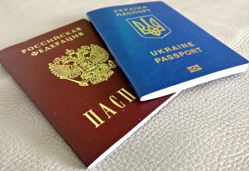 ForPost - Новости : Чиновники Крыма продолжают поездки на Украину