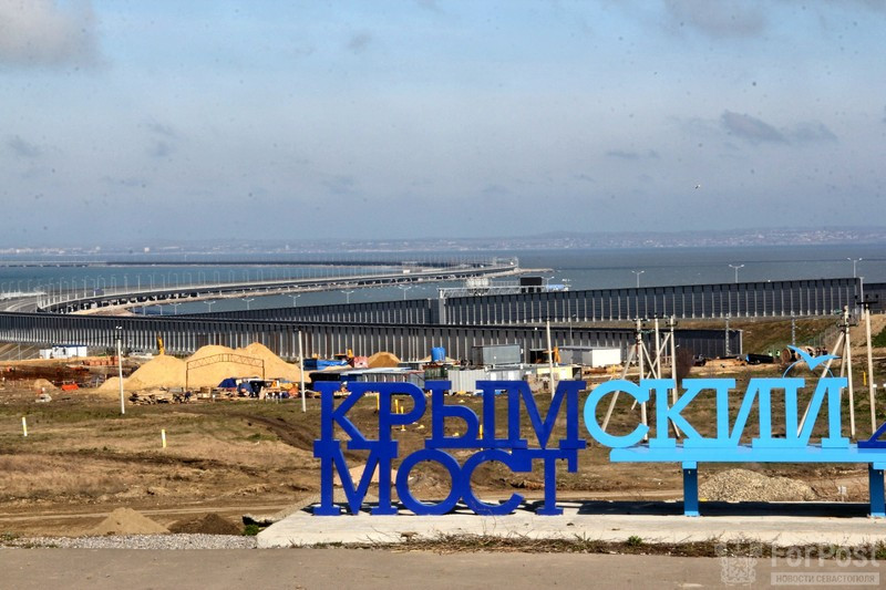 ForPost - Новости : Крымский мост отмечает первый год работы во благо России