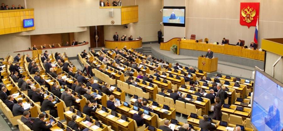 ForPost - Новости : В Госдуме поддержали идею введения четырехдневной трудовой недели