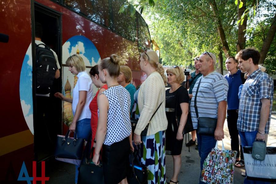 ForPost - Новости : Первая группа жителей ДНР выехала в Ростовскую область для получения российских паспортов