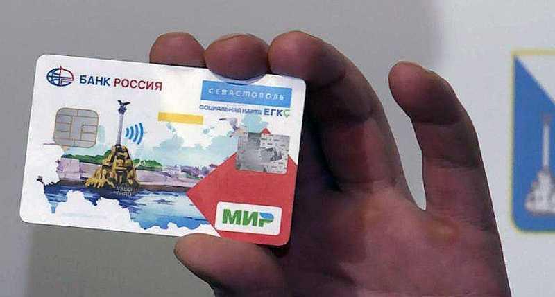 как перевести деньги с карты банка россии на карту рнкб