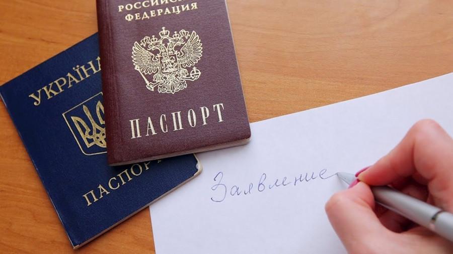 ForPost - Новости : Жители Донбасса могут получить гражданство РФ в Севастополе