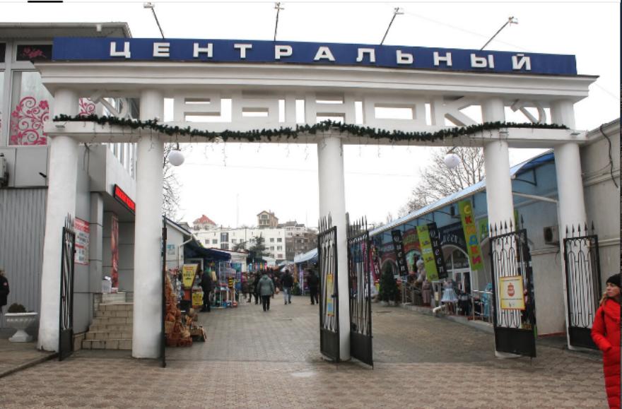 ForPost - Новости : Госдума дала рынкам Севастополя и Крыма ещё пять лет покоя