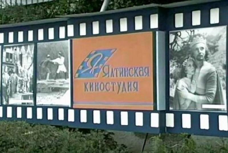 ForPost - Новости : Мединский сказал о восстановлении Ялтинской киностудии