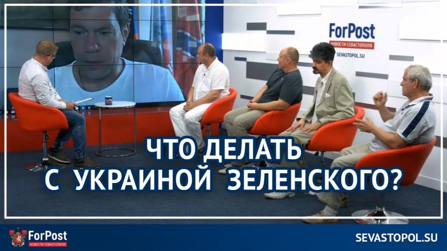ForPost - Новости : ForPost-Реактор: 100 дней Зеленского, или Что пришло во власть на Украине