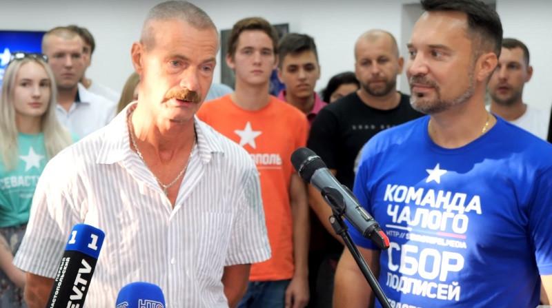 «Родина» и «Зелёные» будут бороться за допуск к выборам в Севастополе