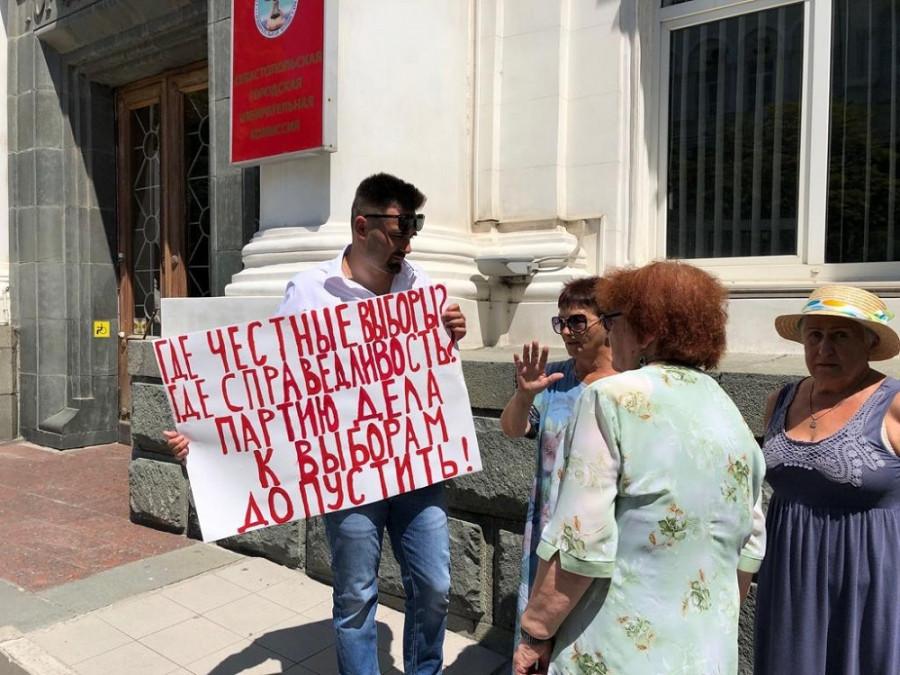 ForPost - Новости : Предвыборные пикеты начались под избиркомом Севастополя
