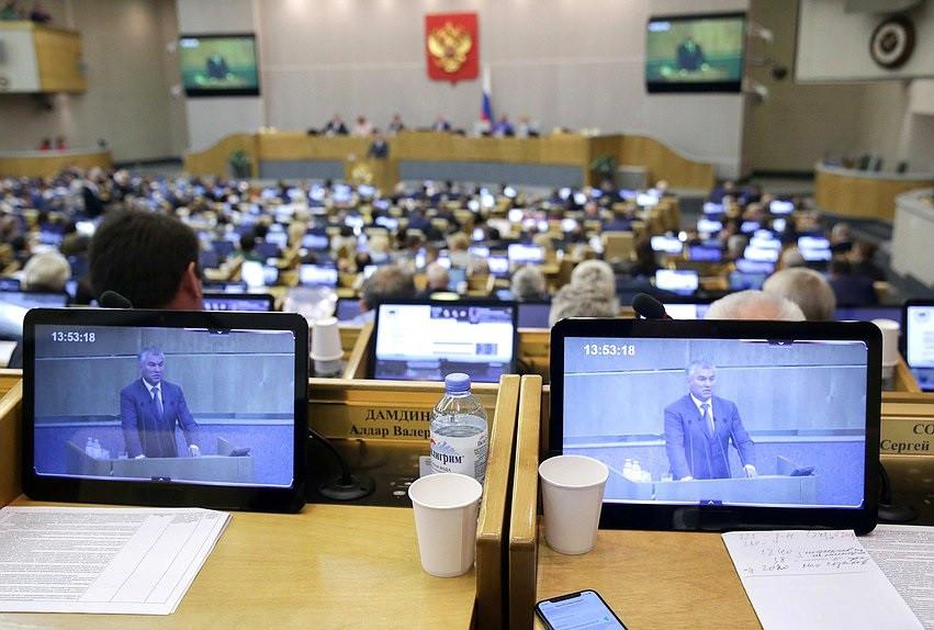 ForPost - Новости : Какие законы в России активнее всего обсуждали этой весной