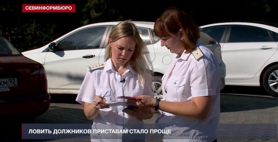 ForPost - Новости : Житель Севастополя с долгом 452 миллиона рублей опрометчиво оставил свою машину на парковке