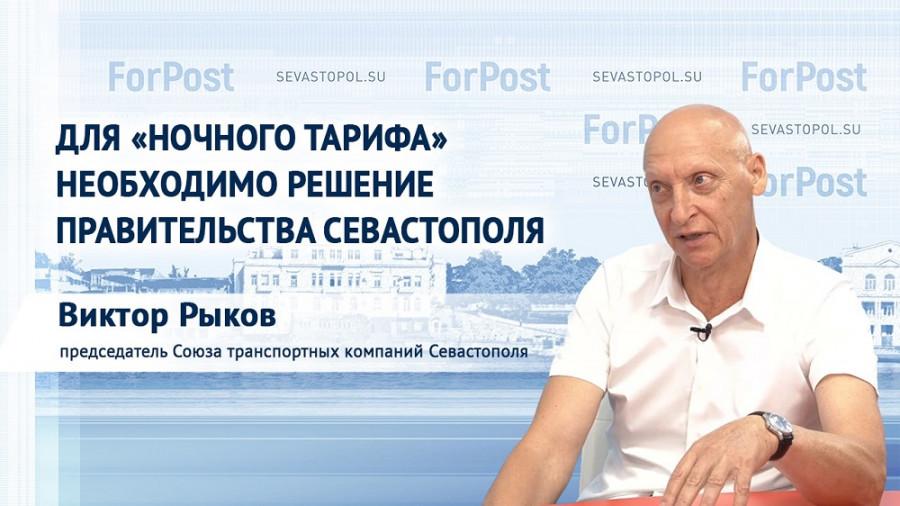 ForPost - Новости : «Водители злоупотребляют тем, что они в дефиците», — глава Союза транспортных компаний Севастополя