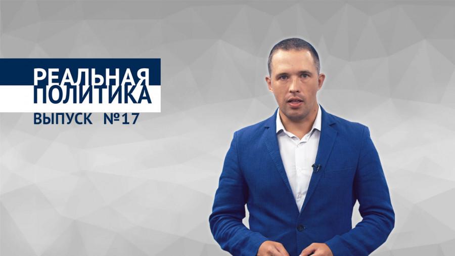 ForPost - Новости : Что нужно знать о выборах в Севастополе