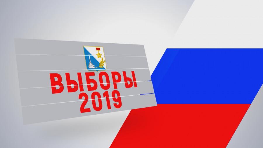 ForPost - Новости : ForPost-Реактор. День выборов в Севастополе: что и как это было