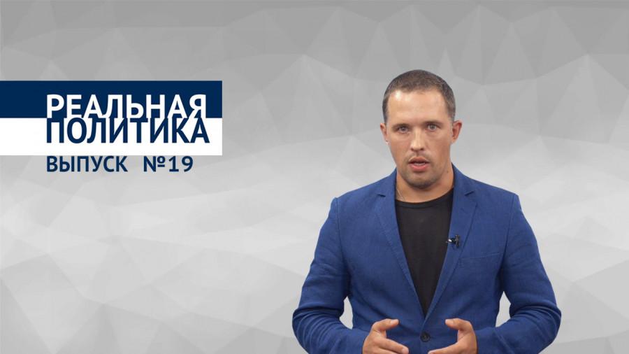 ForPost - Новости : В Севастополе будут новые выборы
